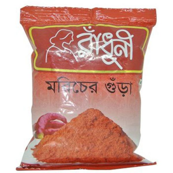 Radhuni Chili (Morich) Powder