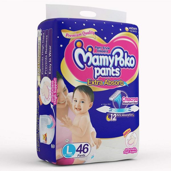 MamyPoko Pant Diapers Extra absorb 46pcs | buy diapers online in bd