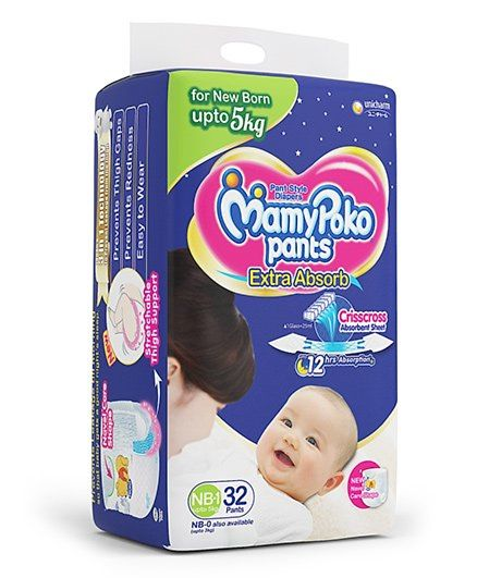 MamyPoko Pant Style Diapers (New Born) 32pcs | buy diapers online in bd