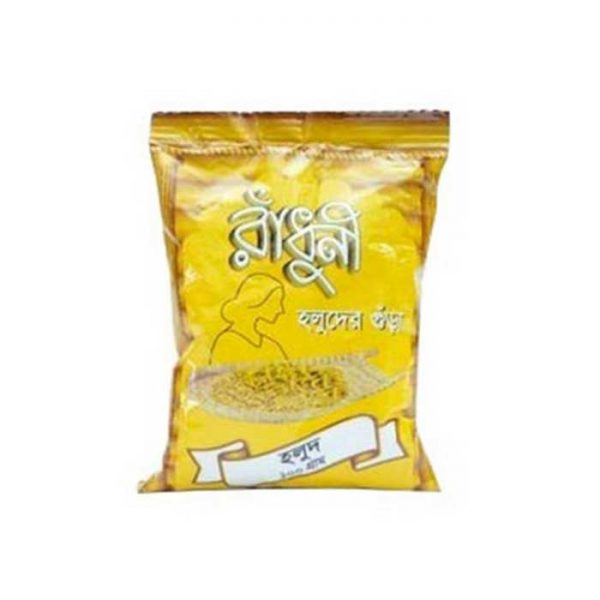 ni-Radhuni Turmeric-Powder-100gm