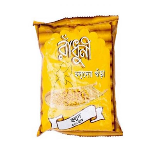 Radhuni Turmeric Powder 200gm | Turmeric Powder price bd