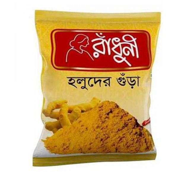 Radhuni-Turmeric-Powder-500gm