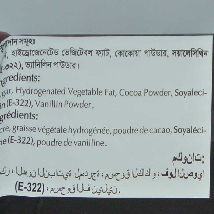 adele-chocolate-bar-ingredients