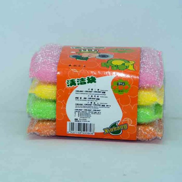 Dishwasher Scrubber 4pcs | Dishwasher price in Dhaka