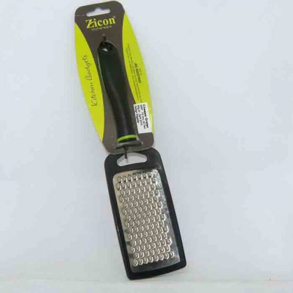 Easy grip Grater | Buy grater online at cheap price