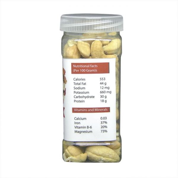 Nutlandia Cashew Nuts price in bangladesh