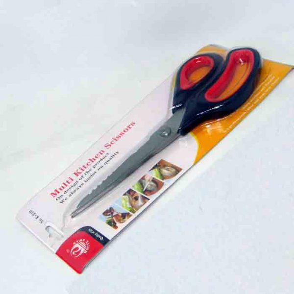 Multi Kitchen Scissors | Kitchen Scissors price in bd