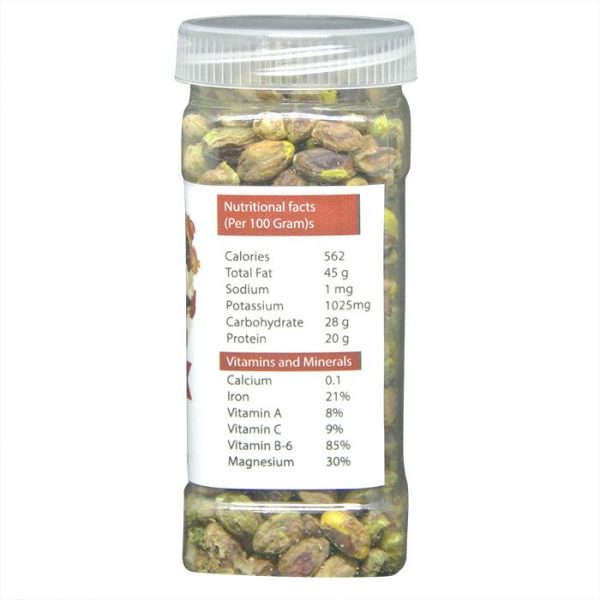 pista badam best price