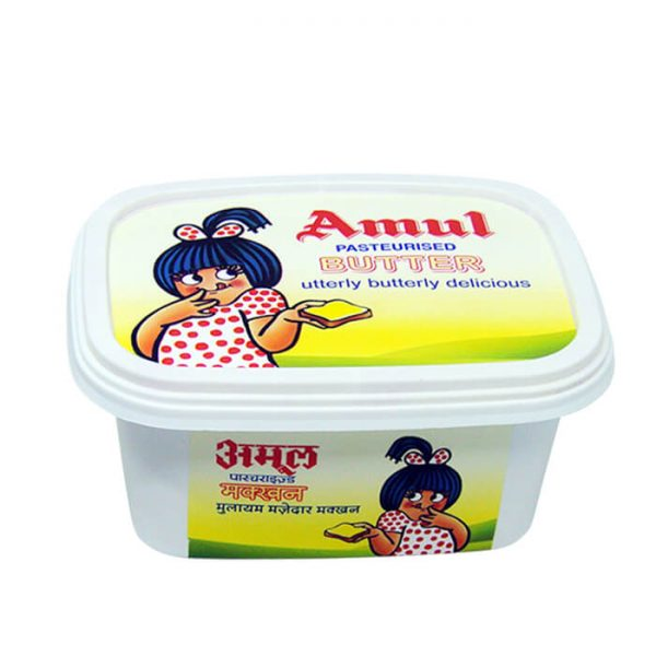 Amul Butter 200gm | amul butter price in bnagladesh
