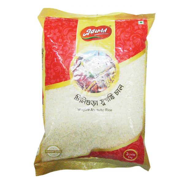 Erfan Chinigura rice 1kg | chinigura rice price in BD