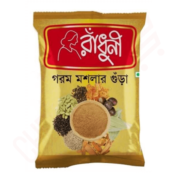 Radhuni Garam Masala (গরম মশলা) 15gm | garam masala price