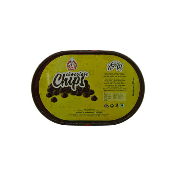 Bakeman Chocolate Chips 500gm | chocolate chips price in bd