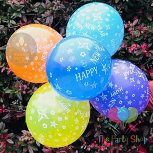 Birthday Foil Balloon | happy birthday foil balloon price