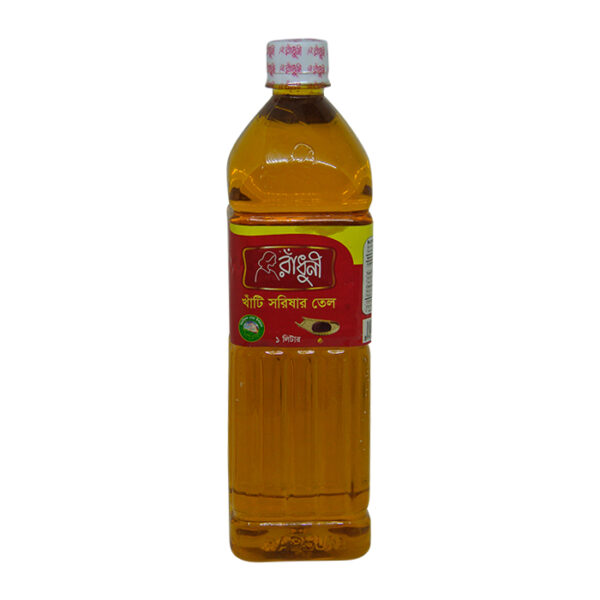 Radhuni Pure Mustard Oil 1ltr | Buy Mustard Oil online in Bangladesh