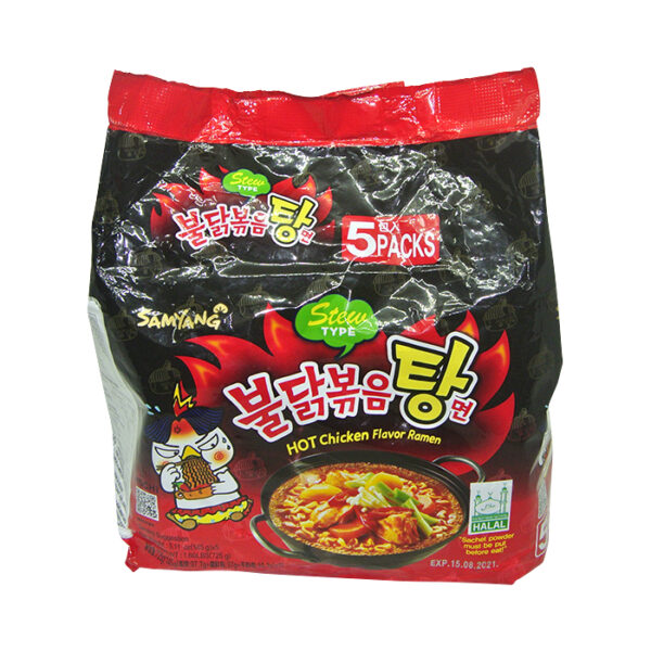 Samyang Hot Chicken Flavor Ramen Noodles | Korean ramen noodles bd