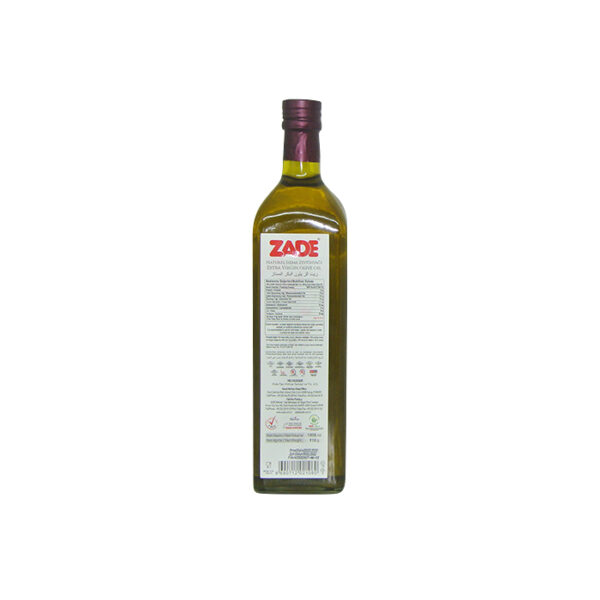 Zade Extra Virgin Olive Oil 1000ml | Virgin Olive Oil price in Bangladesh