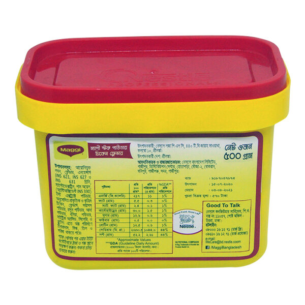 Maggi stock powder chicken flavor 500g price in bangladesh